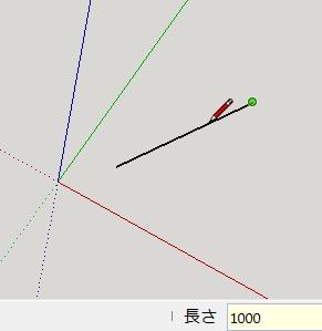 画像:線ツール3