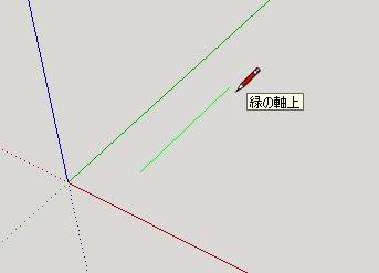 画像:平行線1