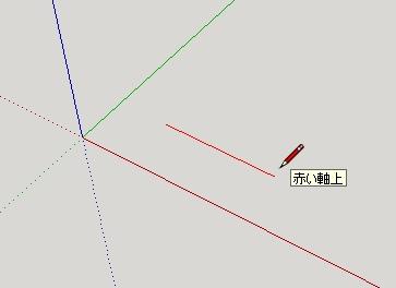 画像:平行線2